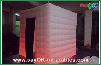 Mobile Tent Inflatable Custom Inflatable Products For Holiday L2.4 x W2.4 x H2.5M